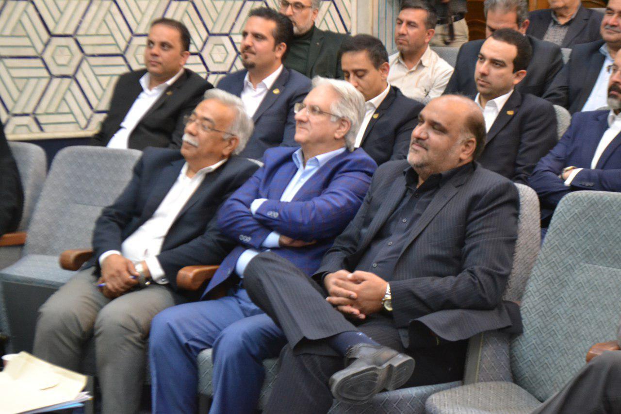 انتخابات خانه صنعت، معدن و تجارت خراسان رضوی - مهر 97