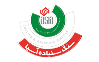 لوگو شرکت سنگ سنباده آسیا