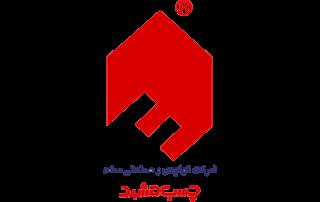 لوگو شرکت تولیدی و صنعتی سامد - چسب مشهد